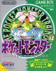 Pokemon Green Jp Box.jpg