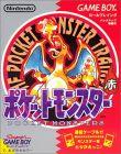 Pokemon Red Jp Box.jpg