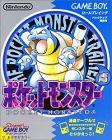 Pokemon Blue Jp Box.jpg