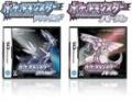 Pokemon DP Jp Box.jpg